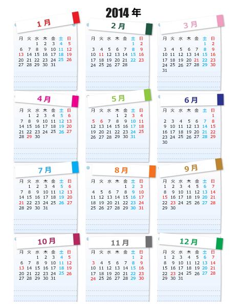 印刷用 2014年カレンダー エクセル