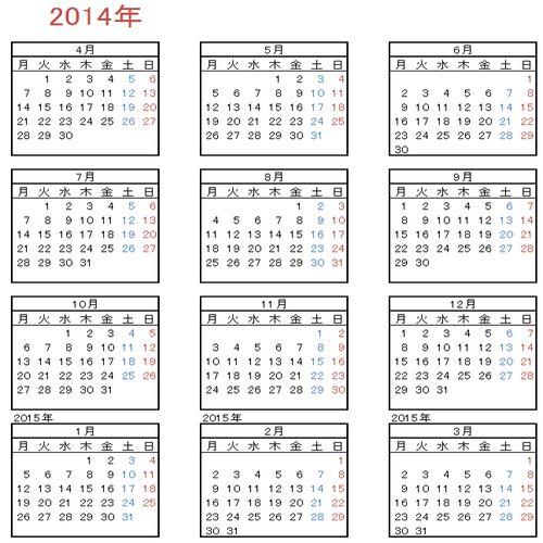 ... 年 4月始まり カレンダー Excel : 27年度カレンダー エクセル : カレンダー