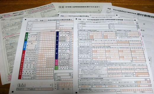 確定申告に関する手引き等|国税庁 - nta.go.jp