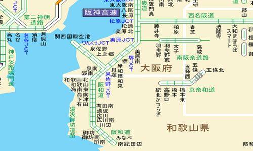 阪和自動車道 現在の渋滞情報