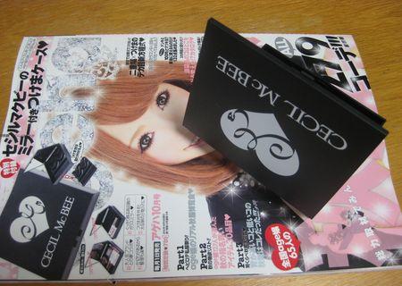 最新のヘアスタイル セシル 髪型 : 小悪魔 ageha (アゲハ) 2012年 10 ...