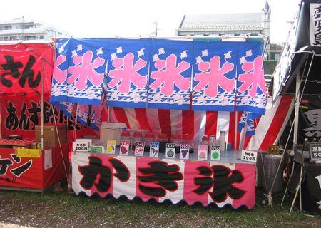 北越谷 桜 2013.04-