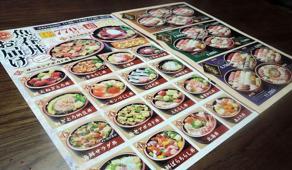 宅配寿司のメニュー