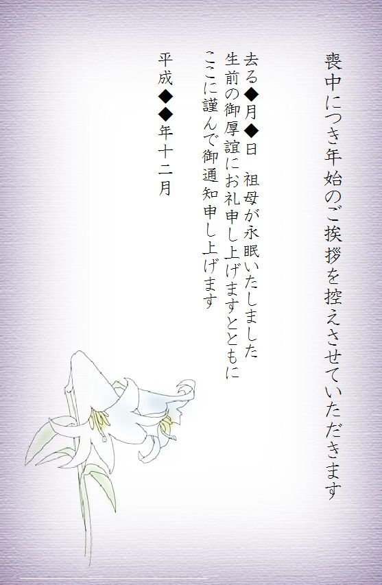 年賀状 word 年賀状 テンプレート 2015 : ... 【文例】無料テンプレート