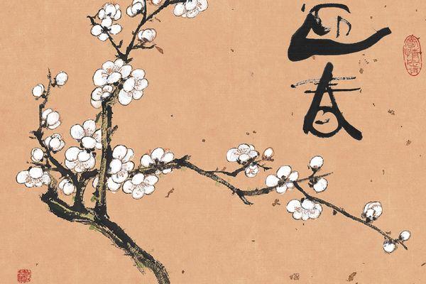 すべての講義 2015 年賀 素材 : 年賀状【2015】テンプレート ...