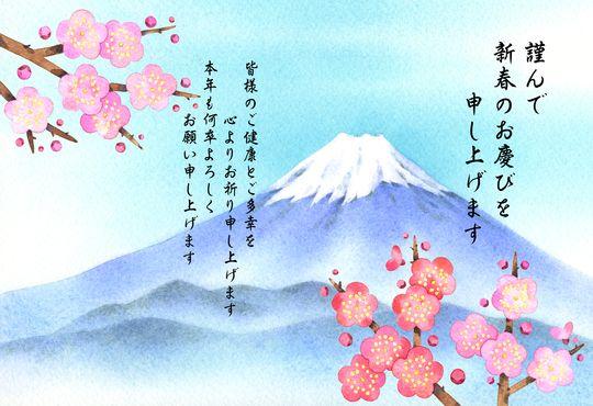 キャノン 年賀状スペシャル