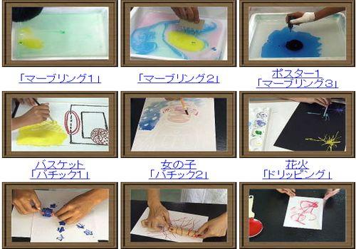 夏休み 宿題 ポスター作り お役 ... : 夏休み 自由研究 手芸 : 夏休み