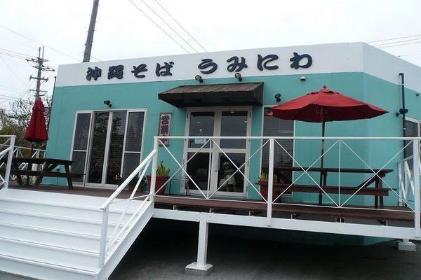 沖縄そば専門店 海庭