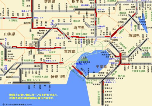 関越自動車道 渋滞予測