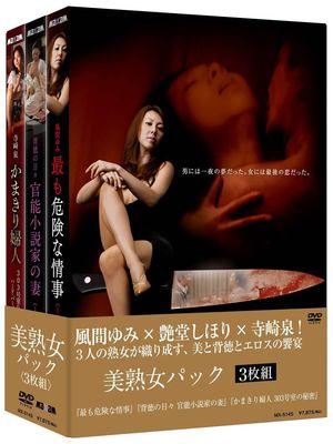 美熟女DVD